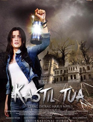 Nonton Streaming & Download Film Kastil Tua (2015) Full Movie