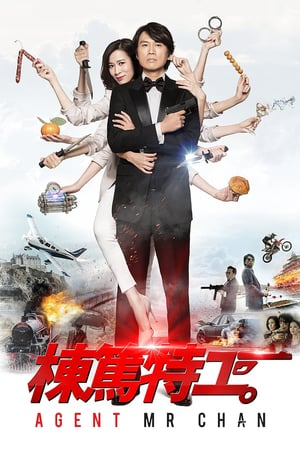 Download Agent Mr Chan (2018) Full Movie
