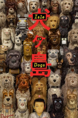 Download Isle of Dogs (2018) Full Movie
