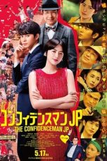 Download & Nonton Film The Confidence Man JP: The Movie (2019) HD Full Movie