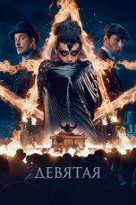 Nonton Streaming & Download Film The Ninth (2019) HD Full Movie Sub Indo