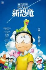 Nonton Streaming & Download Film Doraemon: Dinosaurus Baru Nobita (2020) HD Full Movie Sub Indo