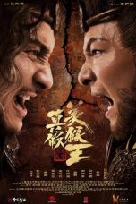 Nonton Streaming & Download Film True and False Monkey King (2020) HD Full Movie Sub Indo