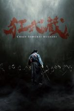Nonton Streaming & Download Film Crazy Samurai Musashi (2020) HD Full Movie Sub Indo