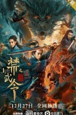 Nonton & Download Film Forbidden Martial Arts: The Nine Mysterious Candle Dragons (2020) HD Full Movie