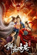 Nonton Streaming & Download Film The Ghost Story: Love Redemption (2020) HD Full Movie Sub Indo