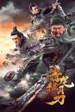 Nonton Streaming & Download Film Knights of Valour (2021) HD Full Movie Sub Indo
