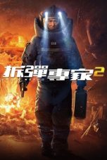 Nonton Streaming & Download Film Shock Wave 2 (2020) HD Full Movie Sub Indo
