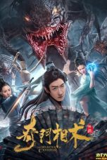 Nonton Streaming & Download Film The Disaster of Centipede (2020) HD Full Movie Sub Indo