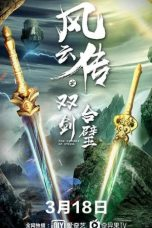 Nonton Streaming & Download Film The Swords of Storm (2020) HD Full Movie Sub Indo