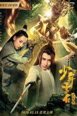 Nonton Streaming & Download Film Young Li Bai: The Flower and the Moon (2020) HD Full Movie Sub Indo