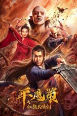 Nonton Streaming & Download Film Ping Mo Ce: The Red Sword of Eternal Love (2021) HD Full Movie Sub Indo