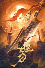Nonton Streaming & Download Film The Mad Sword (2021) HD Full Movie Sub Indo