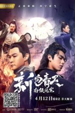 Nonton Streaming & Download Film New Justice Bao: The Nanxia Mystery Case (2020) HD Full Movie Sub Indo