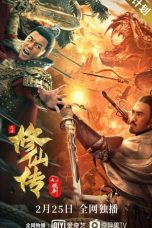 Nonton Streaming & Download Film The Legend of Immortal Sword Cultivation (2021) HD Full Movie Sub Indo