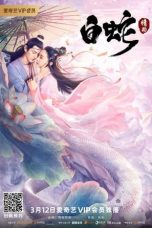 Nonton Streaming & Download Film The White Snake: A Love Affair (2021) HD Full Movie Sub Indo