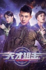 Nonton Streaming & Download Film Sniper Genius (2020) HD Full Movie Sub Indo