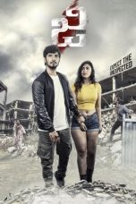 Nonton Streaming & Download Film G-Zombie (2021) HD Full Movie Sub Indo