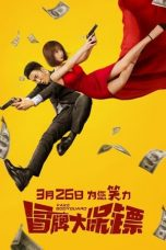 Nonton Streaming & Download Film Fake Bodyguard (2021) HD Full Movie Sub Indo