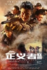 Nonton Streaming & Download Film The Reserves (2020) HD Full Movie Sub Indo