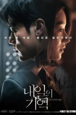 Nonton Streaming & Download Film Recalled (2021) HD Full Movie Sub Indo