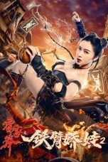 Nonton Streaming & Download Film Girl With Iron Arms 2 (2021) HD Full Movie Sub Indo