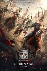 Nonton Streaming & Download Film Dynasty Warriors: Destiny of an Emperor (2021) HD Full Movie Sub Indo