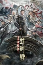 Nonton Streaming & Download Film Investiture of the Gods: The Battle of Ten Thousand Immortals (2021) HD Full Movie