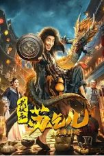 Nonton Streaming & Download Film King of The New Beggars (2021) HD Full Movie Sub Indo