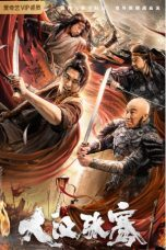 Nonton Streaming & Download Film The legend of Zhang Qian (2021) HD Full Movie Sub Indo