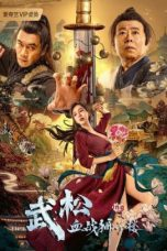 Nonton Streaming & Download Film The Legend of Justice WuSong (2021) HD Full Movie Sub Indo