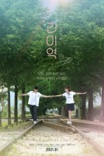 Nonton Streaming & Download Film A Way Station (2021) HD Full Movie Sub Indo
