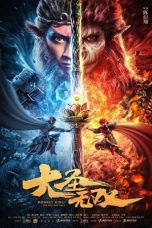 Nonton Streaming & Download Film Monkey King: The One and Only (2021) HD Full Movie Sub Indo