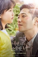 Nonton Streaming & Download Film My Lovely Angel (2021) HD Full Movie Sub Indo