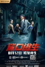 Nonton Streaming & Download Film Escape from the Shark's Mouth (2021) HD Full Movie Sub Indo