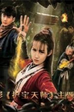 Nonton Streaming & Download Film Heavenly Teachers for Protecting Treasures (2020) HD Full Movie Sub Indo