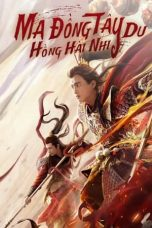 Nonton Streaming & Download Film Journey To The West: Red Boy (2021) HD Full Movie Sub Indo