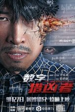 Nonton Streaming & Download Film The Unexpected Man (2021) HD Full Movie Sub Indo